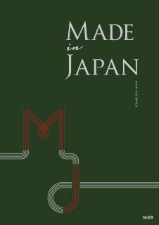 メイドインジャパン 【MJ29】