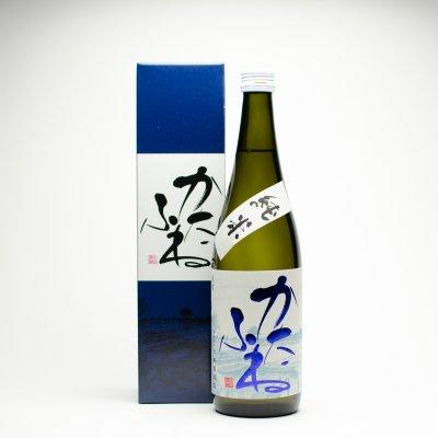 かたふね 純米酒 720ml 化粧箱入れ