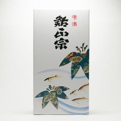 鮎正宗 1.8L 2本用化粧箱