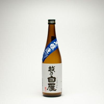 越乃白雁 本醸造酒(720ml)