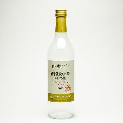 岩の原ワイン 無添加 赤(辛口・720ml)