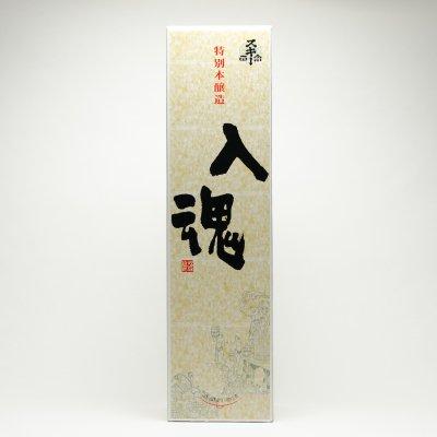 スキー正宗 入魂 特別本醸造 1.8L 1本用化粧箱