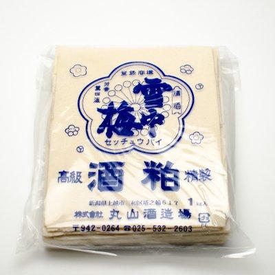 雪中梅 酒粕 1kg