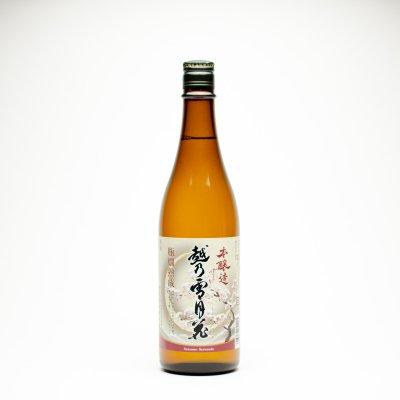 越乃雪月花 本醸造 (720ml)