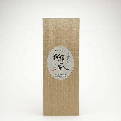鮎正宗 輪月 専用化粧箱