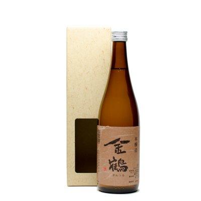金鶴 本醸造(720ml) 化粧箱入れ