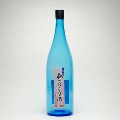 かたふね 純米 春のにごり酒 (1.8L)