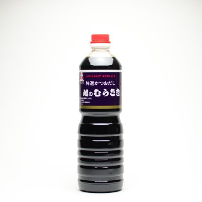 越のむらさき 1L ペットボトル入れ