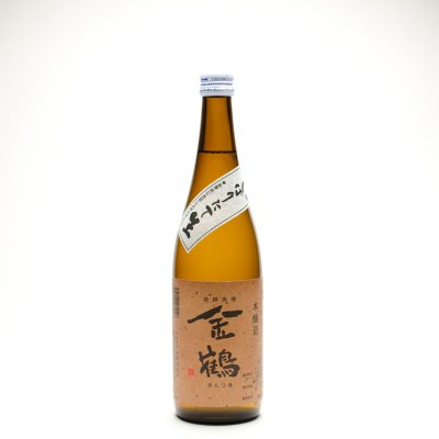 金鶴 本醸造しぼりたて生酒(720ml)
