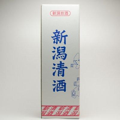 清酒1.8L1本用専用発送ボックス