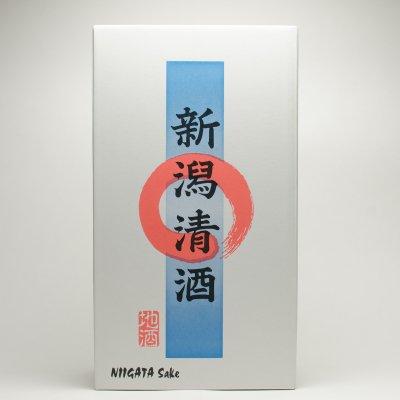 清酒1.8L2本用専用発送ボックス