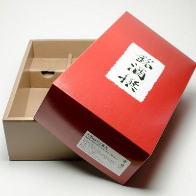 清酒720ml2本用合わせ化粧箱