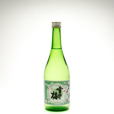 雪中梅 大吟醸(720ml)