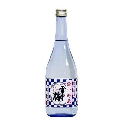 雪中梅 純米原酒 雪中貯蔵酒