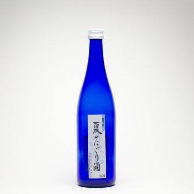 かたふね 純米 夏のにごり酒 (720ml)