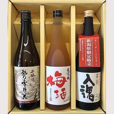 越乃雪月花・入魂・米百俵梅酒3本ギフトセット