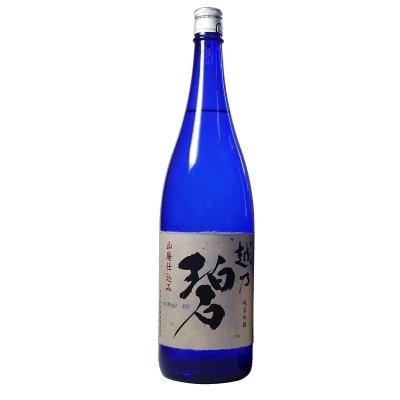 越乃碧 純米吟醸山廃仕込み (1.8L)