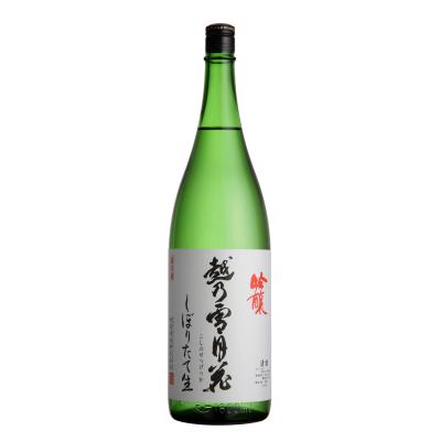 越乃雪月花 吟醸しぼりたて生酒(1.8L)