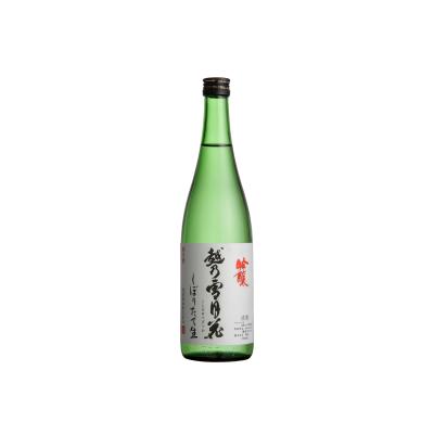 越乃雪月花 吟醸しぼりたて生酒(720ml)