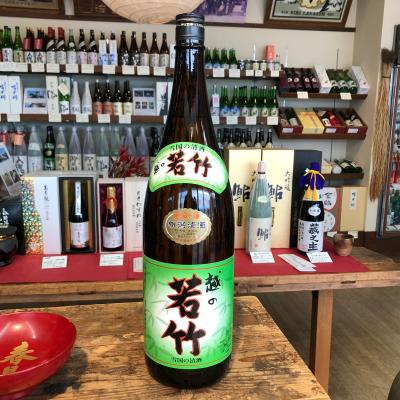 越の若竹 普通酒 無糖加(1.8L)