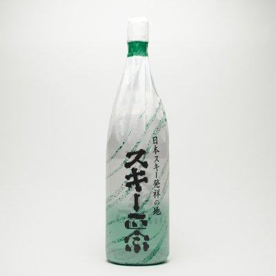 スキー正宗 無糖加 普通酒(1.8L)
