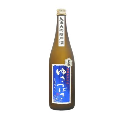 ゆきつばき 純米大吟醸原しぼりたて生酒(1.8L)