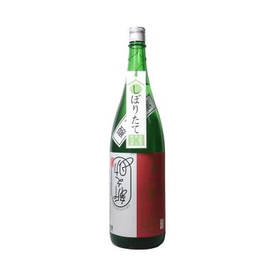 越乃白雁 新之助純米吟醸無濾過生原酒(1.8L)
