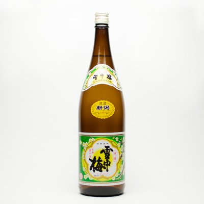 雪中梅 普通酒(1.8L)