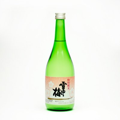 雪中梅 特別純米酒(限定品・720ml)
