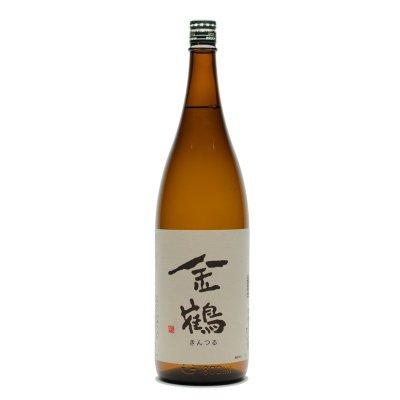 金鶴 普通酒(1.8L)