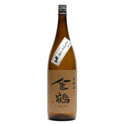 金鶴 本醸造しぼりたて生酒(1.8L)