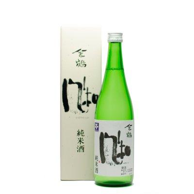 風和(かぜやわらか) 純米酒(720ml)