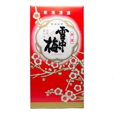 雪中梅 1.8L2本用専用化粧箱