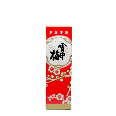 雪中梅 720ml1本用専用化粧箱