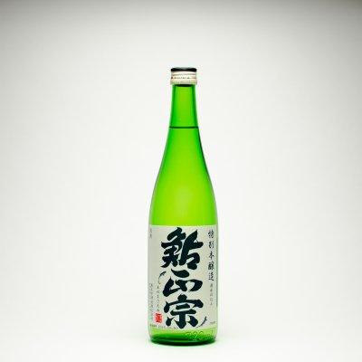 鮎正宗 特別本醸造(720ml)