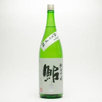 鮎正宗 純米吟醸 銀ラベル(1.8L)