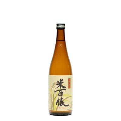 米百俵 純米酒(720ml)