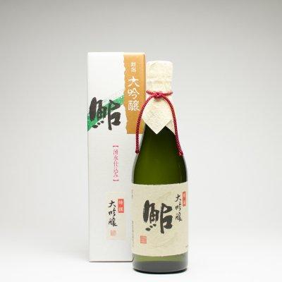 鮎正宗 特選大吟醸原酒(500ml)