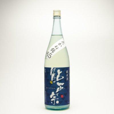 鮎正宗  たかね65 純米酒(1.8L)