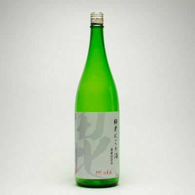 鮎正宗 毘沙門純米にごり酒(1.8L)