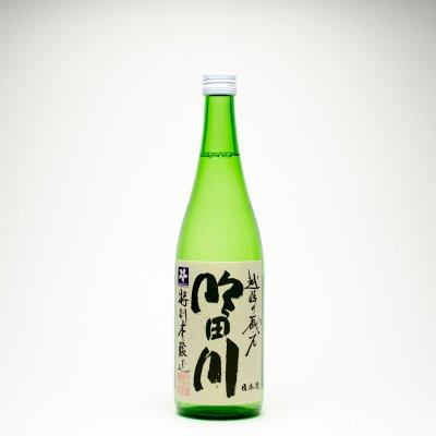 吟田川 特別本醸造酒(720ml)