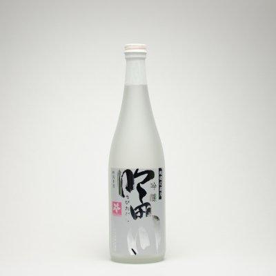 吟田川 吟醸(720ml)