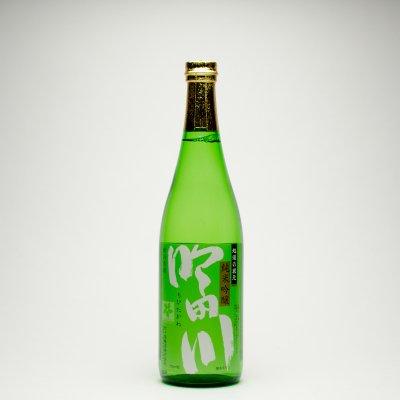 吟田川 純米吟醸酒(720ml)