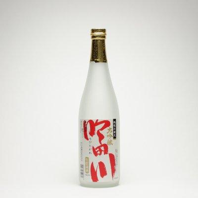 吟田川 大吟醸生貯蔵酒(720ml)