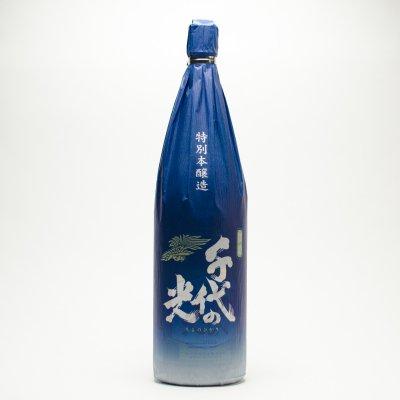 千代の光 特別本醸造酒(1.8L)