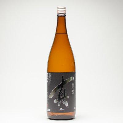 千代の光 真 特別本醸造酒(1.8L)