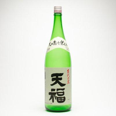 千代の光 天福 特別本醸造酒(1.8L)