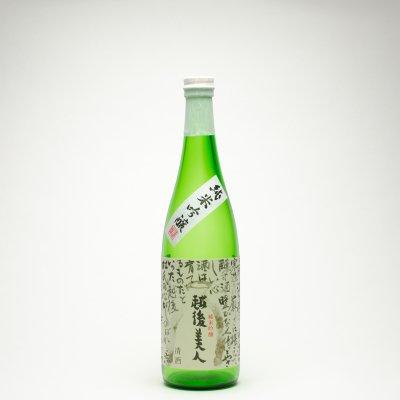 越後美人 純米吟醸酒(720ml)化粧箱入れ