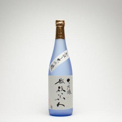 越後美人 大吟醸酒(720ml)化粧箱付