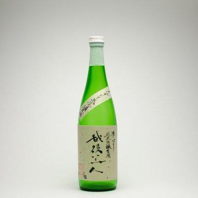 越後美人 純米吟醸 ひやおろし (720ml)